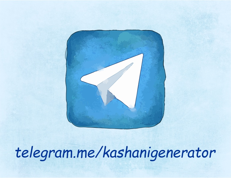 تلگرام دیزل ژنراتور کاشانی
