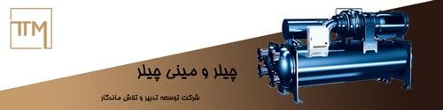 TTM-Banner